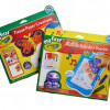 Crayola My First Creations Bundle for $6.99