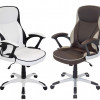 Storm Office Chair (2-Colors) for $109.99