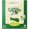 Greenies Canine Dental Chews Treats For Dogs – Teenie (65 count) or Petite (30 count) as low as $8.44 AC & Amazon Mom; M…