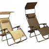 Bliss Loungers – Your Choice for $87.99